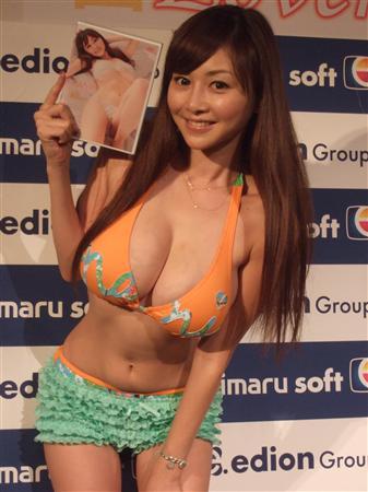 http://img.avinfolie.net/wp-content/uploads/2013/07/73003195.jpg