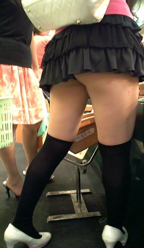 goku015