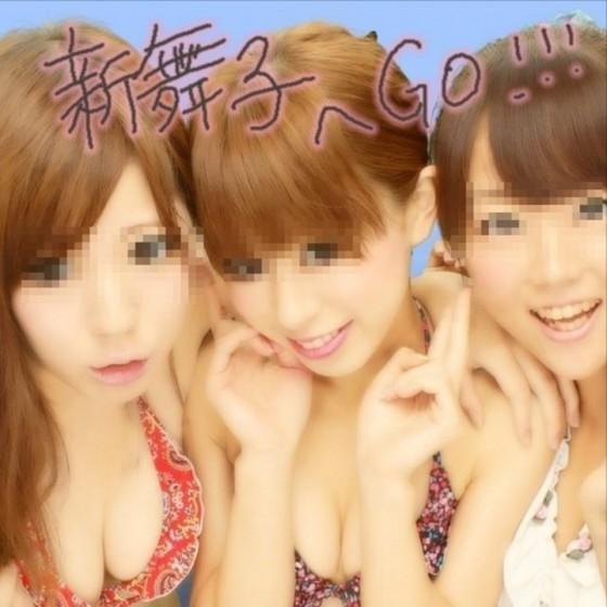 goku013
