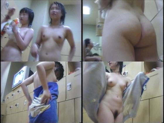 goku009