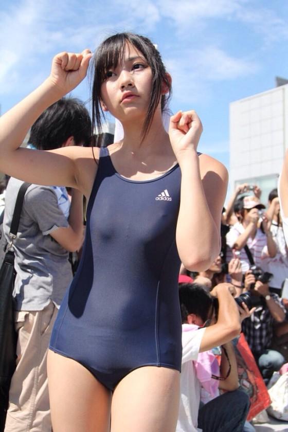 goku028