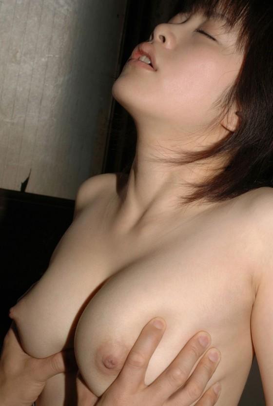 goku032