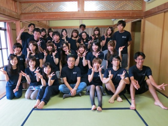 goku043
