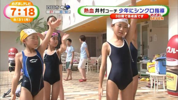 【※ロリ注意※】地上波TVで映った卑猥な水着女子のエロキャプ画像wwwwwwwwww