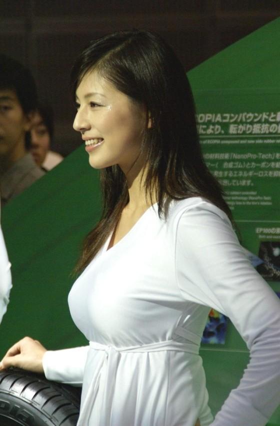 goku045