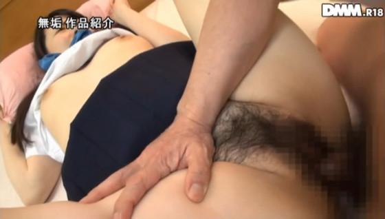 goku016