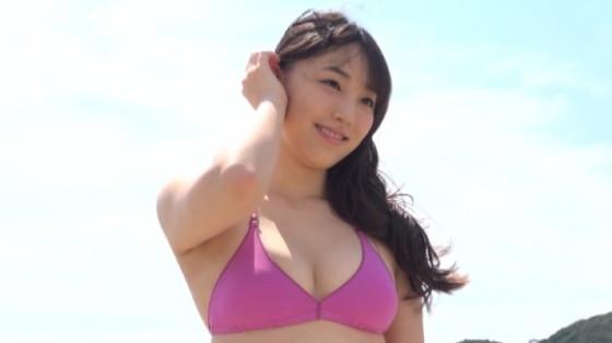 goku026