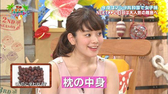 筧美和子(19)の乳首+乳輪が見えた!!?おっぱい胸ポッチ透け!おっぱいデカイし最高だなwww
