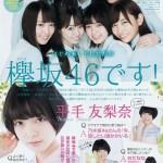 160124neta-idol01-a