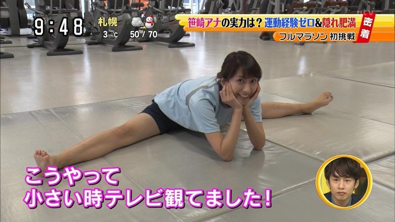 笹崎里菜アナ(23)が超からだ柔らかい!!!どんな体位でもできそうだなwww