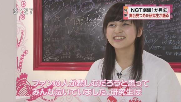 【ドS注意】JKアイドルのNGT48中村歩加とかいう17歳がドMっぽいんでを調教したすぎますwwwwwww(画像あり)