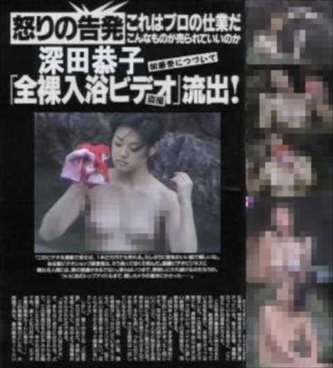 【流出画像】加藤あい、深田恭子、鈴木紗理奈…温泉盗撮でヌードを晒された芸能人を並べて比較…