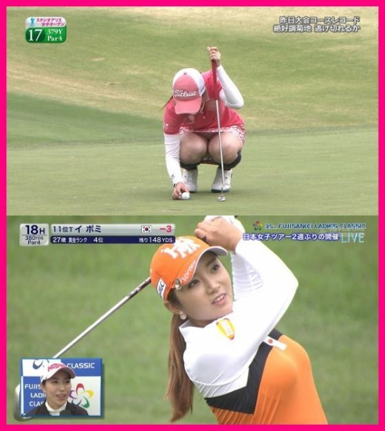 【※豊作※】イ・ボミの着衣巨乳にパンチラ…盛り沢山すぐるゴルフ中継wwwww(エロキャプ画像あり)