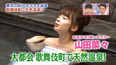 【朗報】山田菜々のカレンダーがおっぱい見えてて抜けるエロ画像