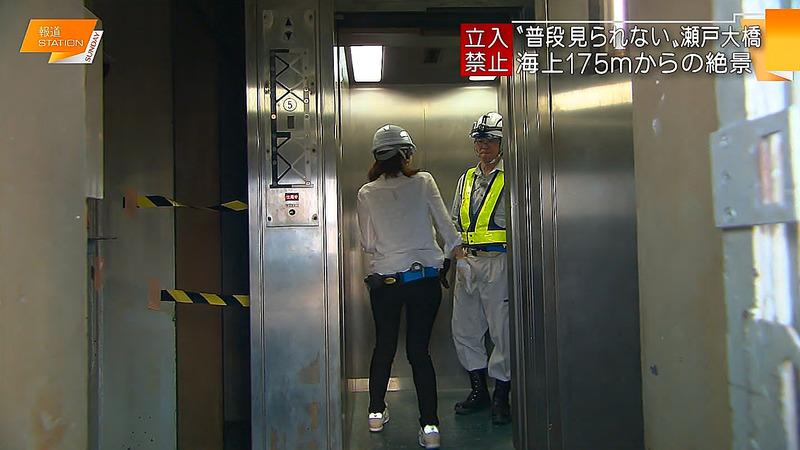 久冨慶子アナのテレビで映ったちょっとしたエロスキャプwwwこれだけで抜けるわwww【お宝】