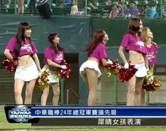 【完全敗北】 ワイ、台湾プロ野球のチアリーダーが裏山けしからん過ぎて咽び泣く・・・・・  (※エロ注意)