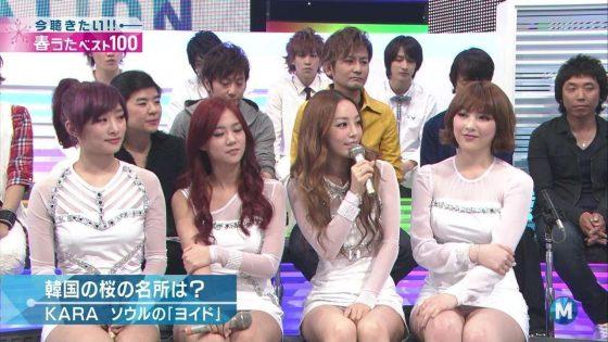 【KARAパンチラ・胸チラエロ画像】韓国アイドルの中でも群を抜いてスケベだと思うんだがwwwww