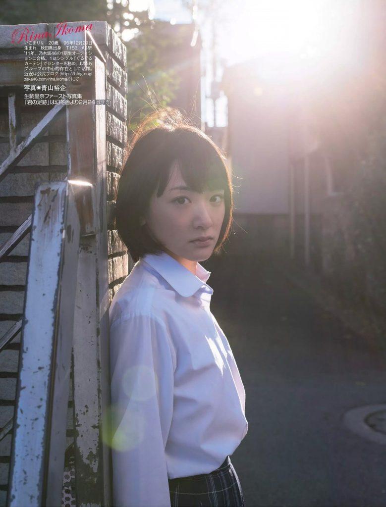 生駒里奈ちゃんは乃木坂でぺったんおっぱいでがんばってるよねwww