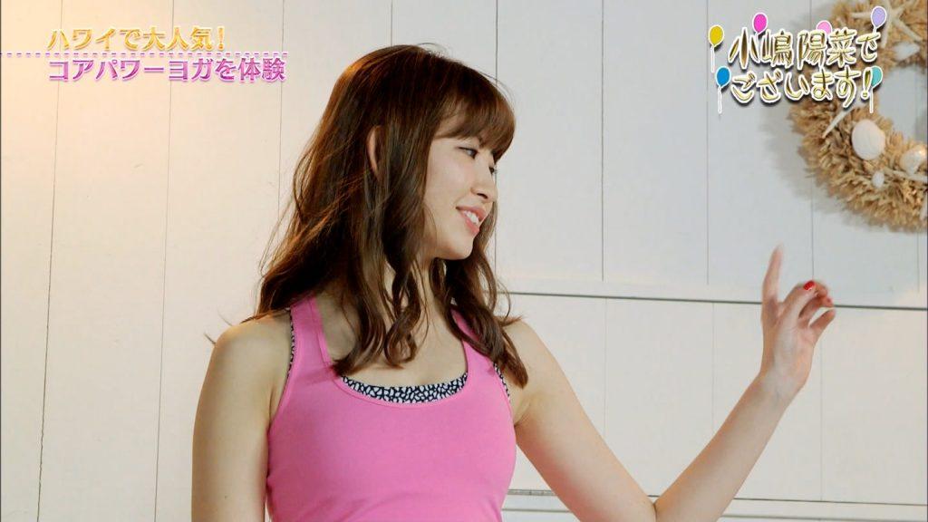 小嶋陽菜のエロヨガキャプ画像集めたわwwww