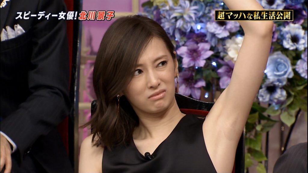 北川景子 人妻の色気あふれるワキがたまらないwwww