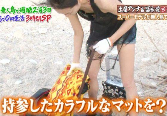 【H,エロ画像】(画像あり)冨永愛のチクビ、大豆みたいでクソワロタwwwwwwwwwwwwwwwwwwwwwwwwwwwwwwwwwwwwwwwwwwwwwwwwwwwwwwwwwwwwwwwwwwwwwwwwwwwwwwwwwwwwwwwwwwwwwwww