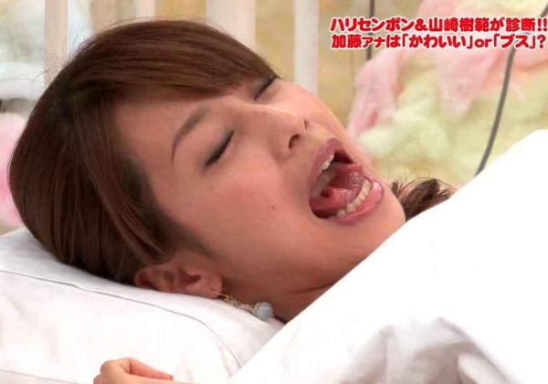 【※おっき不可避※】カトパンこと加藤綾子さんのイキ顔をご覧下さいwwwwwwwwwwwwwwwwwwwwwwwwww(画像あり)