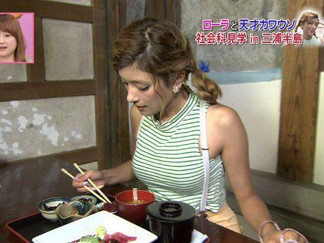 宮崎あおいの可愛い笑顔に癒されるよなwww