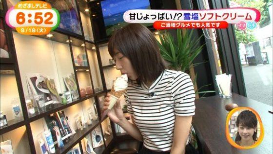 武田玲奈のカリ舐めフェラが妄想できるソフトクリーム食レポキャプ!着衣巨乳もエロいおwww(TVエロキャプ画像あり)