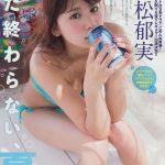 hisamatsu_ikumi-2597-016.jpg