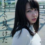 yamada_nana-2553-001.jpg