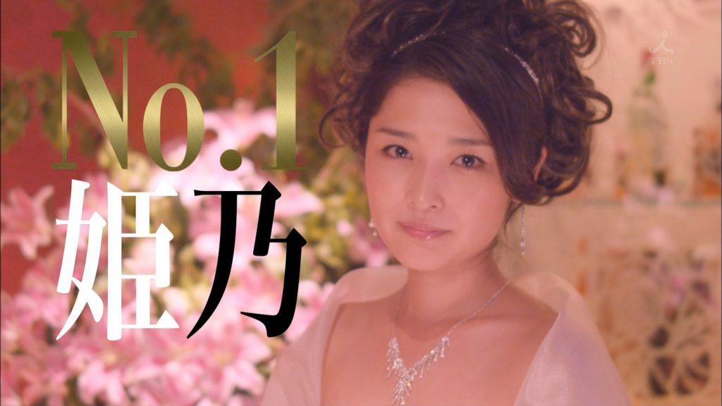 石川梨華のキャバ嬢役が意外としっくりきてたよなwww
