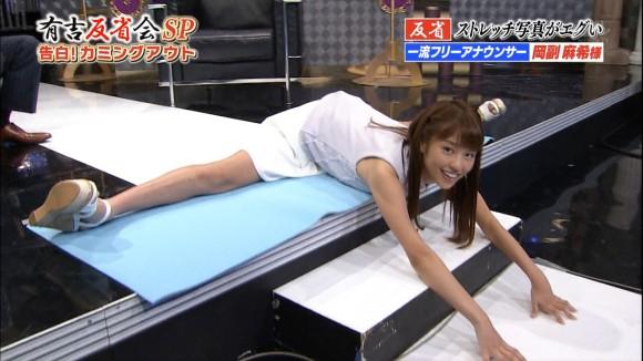 岡副麻希アナが股間大開脚で軟体女子アピール!セックスしたすぎるンゴwwwwww(画像あり)