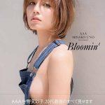uno_misako_001.jpg