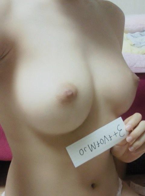 go038
