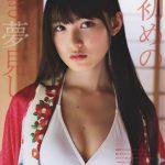 kamishina_yui_001.jpg
