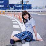 oota_yuuri-2744-001.jpg