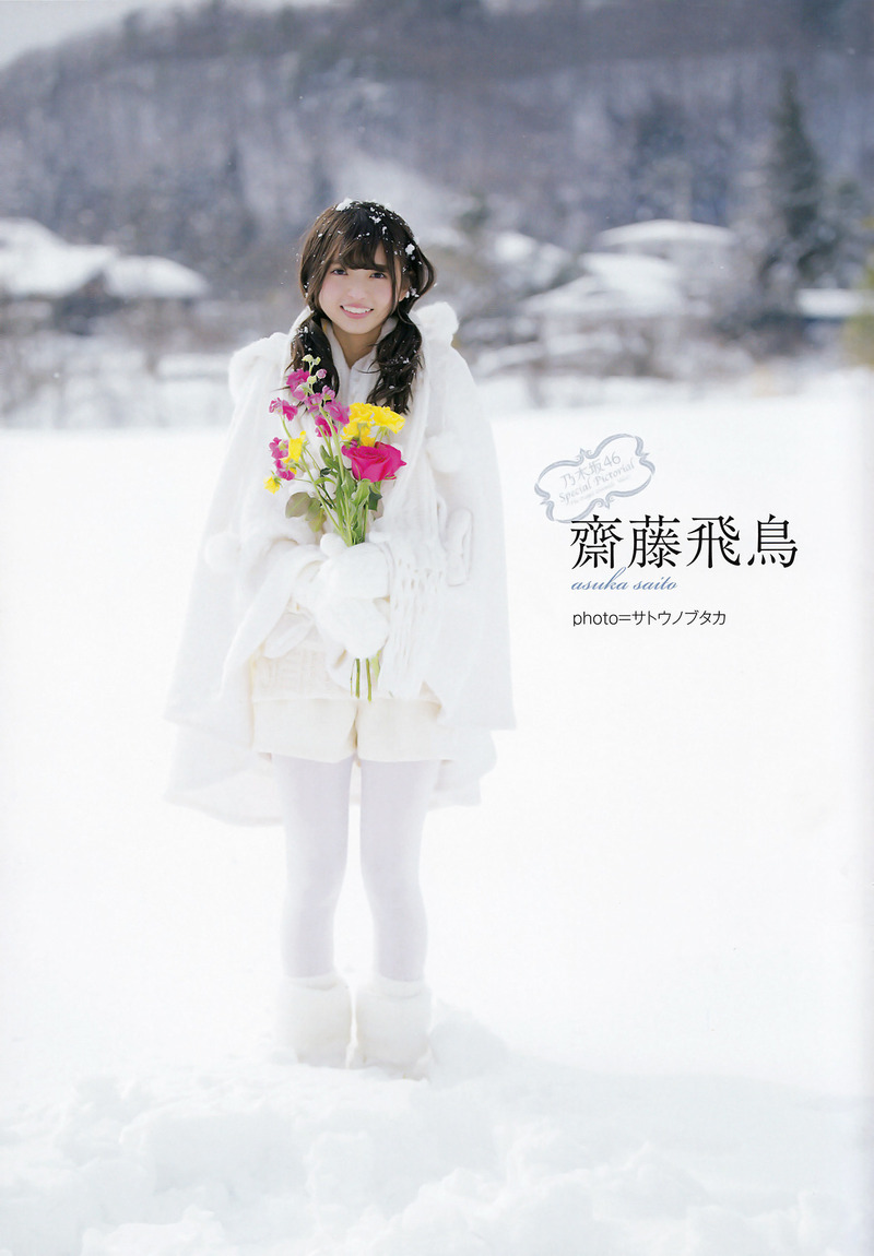 乃木坂46の美少女すぎる「あしゅ」がかわいすぎるwwww