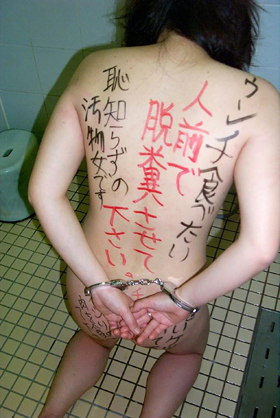 【SM落書き】公衆肉便器扱いされるのが趣味な女のエロ画像がコチラwwwwww