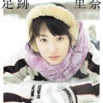 ikoma_rina_001.jpg