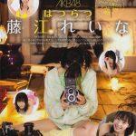 fujie_reina_001.jpg