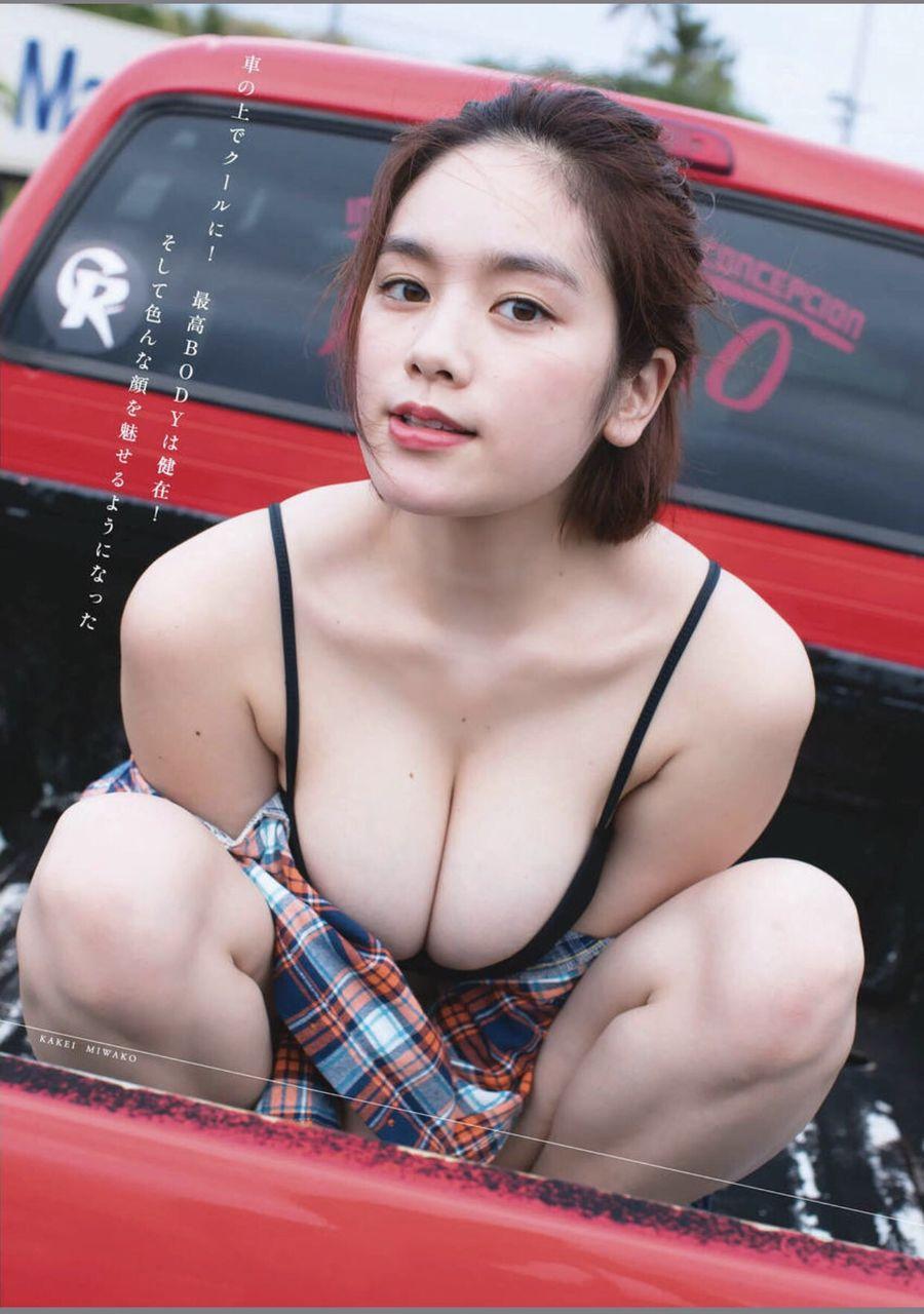 bo041