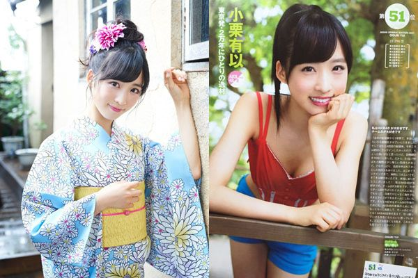 AKB48小栗有以の浴衣や薄着でエッチな姿が透明感が半端ない