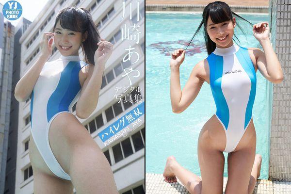 川崎あやのハイレグ競泳水着姿が永久保存版レベル