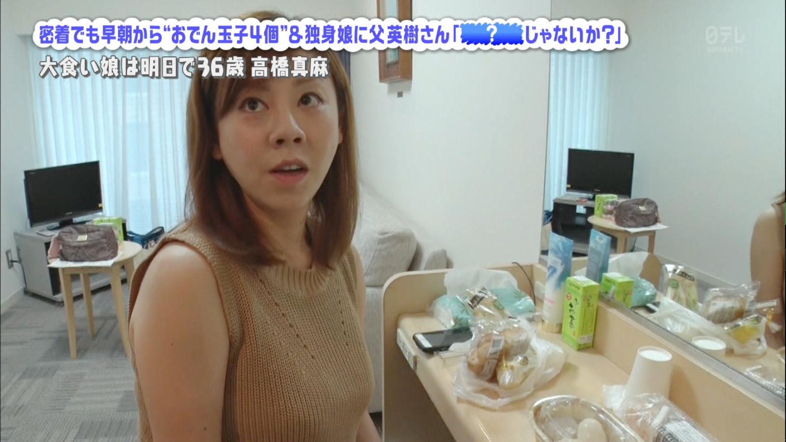 高橋真麻の爆乳おっぱい(Hカップ)が結婚で妊娠したらもっとデカくなりそう・・・